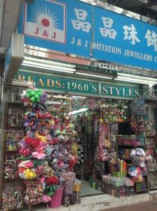 bead street